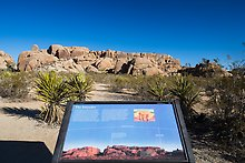 Monzogranite formation. Joshua Tree National Park.  ( )